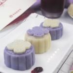 奶酪蔓越莓冰皮月餅