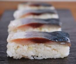 鲭鱼押寿司