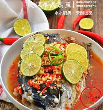 酸辣泰式蒸魚