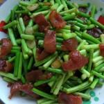 蒜苔炒臘腸