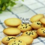 嘎吱嘎吱脆&芝麻薄脆饼