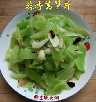 蒜香莴笋片