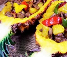 四季餐桌|彩椒菠萝牛肉