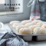 日式牛奶餐包卷