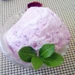 紫薯冰淇淋
