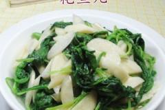 茭白炒白米苋