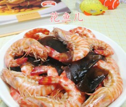 海带炒基围虾