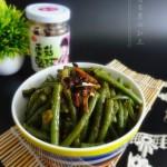 酱香葱油豇豆
