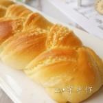 椰蓉辮子面包
