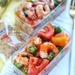 田园鲜虾沙拉