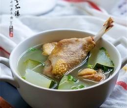 老鸭冬瓜汤