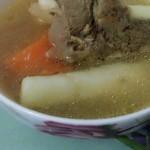 山藥胡蘿卜骨頭湯
