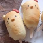 hellokitty小面包