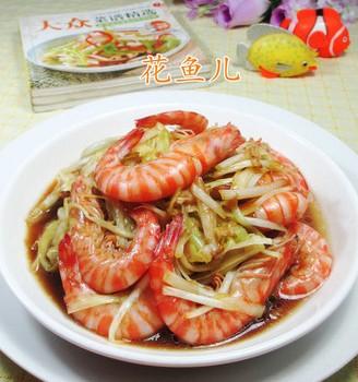 韭菜芽炒基围虾