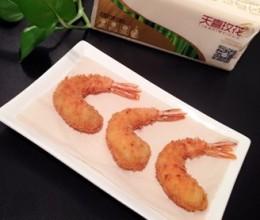 黄金凤凰虾
