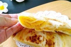 咸蛋黄千层饼