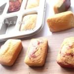 红枣核桃三色蛋糕