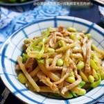 榨菜毛豆肉丝
