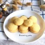 宝宝小零食|椰蓉蛋黄小饼干