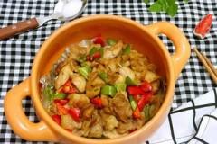 椒盐焗鸡肉