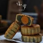 班兰莲蓉月饼