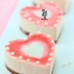 浪漫七夕,粉嫩的草莓慕斯