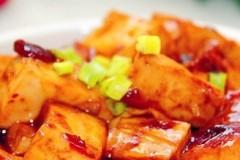 十三香豆腐