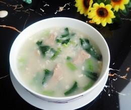 杏鲍菇菜心瘦肉粥