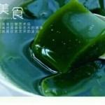 夏日抹茶冻
