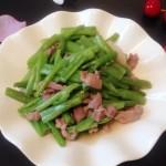 空心菜梗炒肉