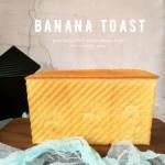 香蕉吐司(一次发酵)