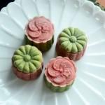 桃山松仁奶黃月餅