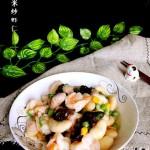 菱角米炒虾仁