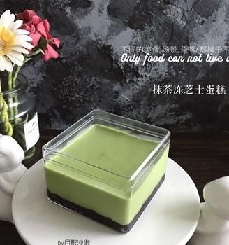 抹茶冻芝士蛋糕