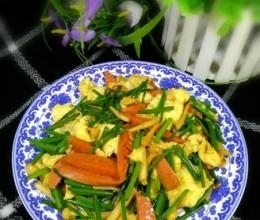 海鲜菇韭苔鸡蛋
