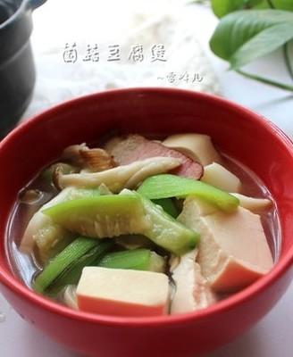 菌菇豆腐煲