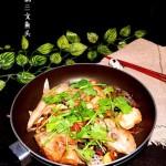 干锅三文鱼头