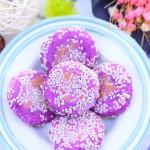 爆浆香芋紫薯饼  宝宝辅食食谱