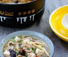 杂菌豆腐煲