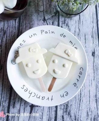 酸奶雪糕(超简单做法)