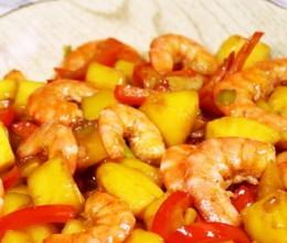 四季餐桌|泰式香芒甜辣虾