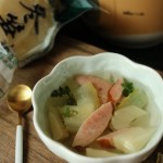 火腿冬筍湯