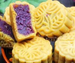 栗子紫薯月饼