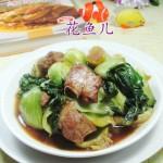 排骨燒青菜