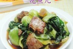 排骨烧青菜