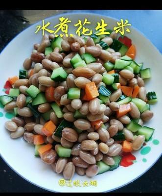 水煮花生米