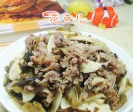 酸菜茭白炒肥牛片