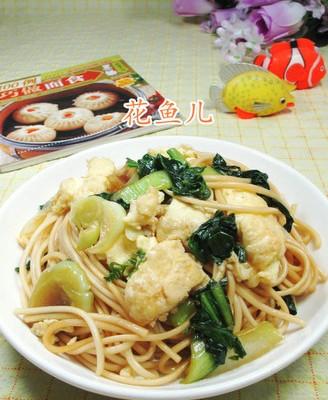 鸡蛋青菜炒面