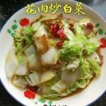 花肉炒白菜