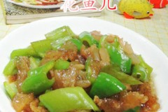 青椒炒牛筋